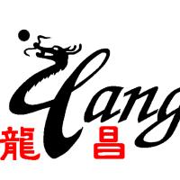 泉州龙昌鑫城服装辅料有限公司-李彦昌【商家动态-商家店铺】