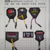 骑迹商标-苏志猛【商家动态-商家店铺】