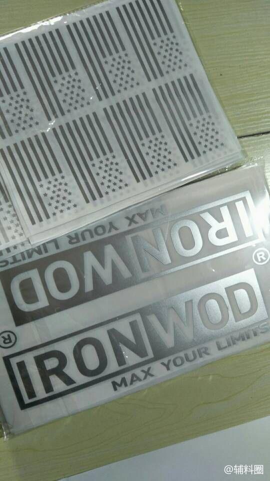 微电158****4098厂家直销服装热转印LOGO定制,服装热转印刻字