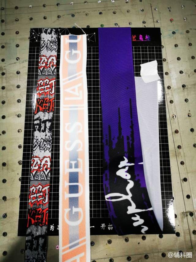 专业生产加工UV标,热升华标,织带分化,皮革UV彩喷,数码