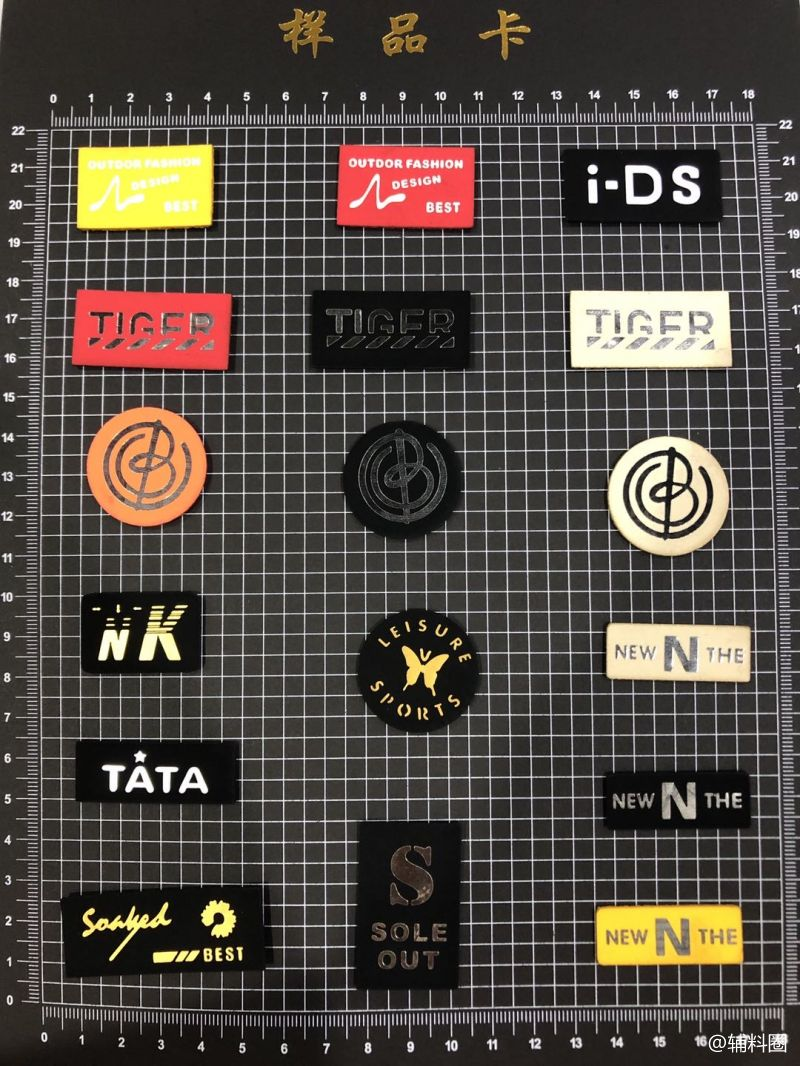 新款皮标,厂家直销,135.9999.5850.主要产品五金鞋扣,皮标,…