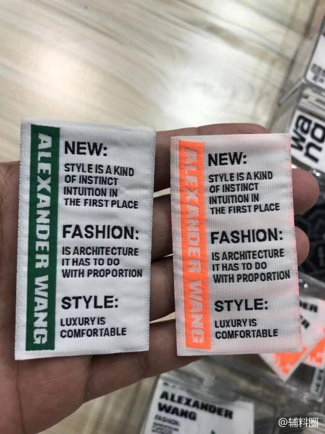 专业生产布标,商标,织唛,数码标,3D织唛,织边,钩边,