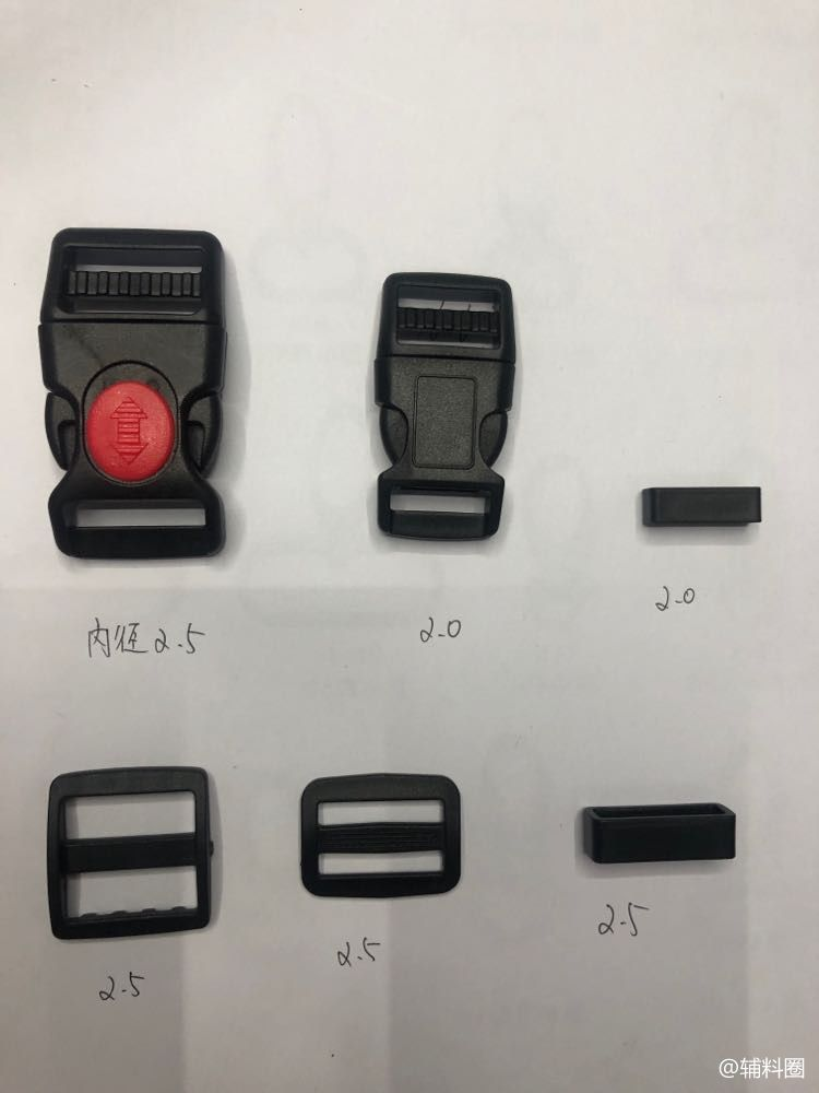 厂家直销箱包扣具辅料,137,1257,6856微信同号。塑料扣具,…