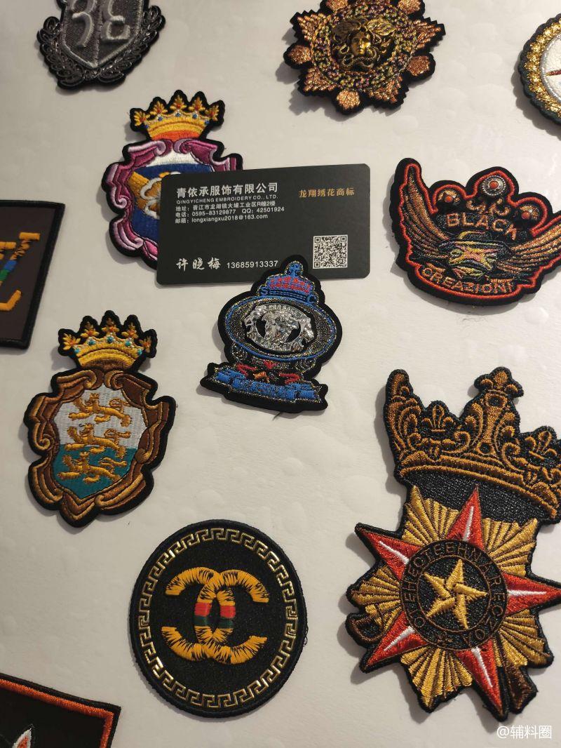晋江市商标工厂,工厂自产,主营,特种绣花标,珠子绣,…