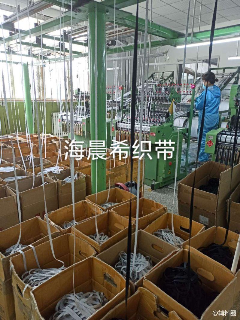 涤棉人字带,密纹人字带,现货供应185/6167/6317