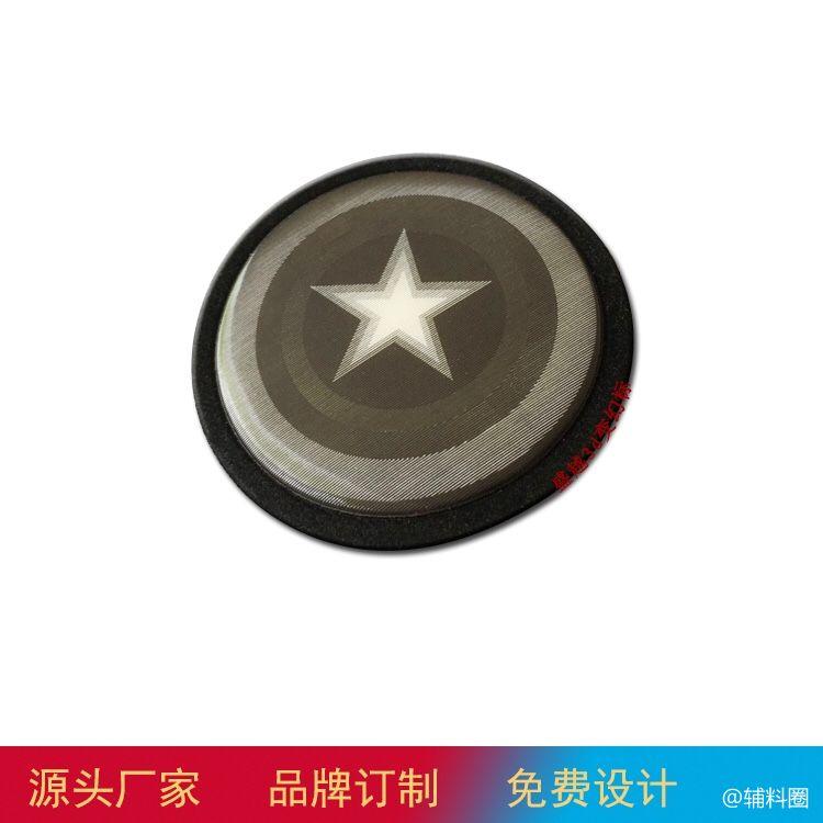 盛越中联辅料厂专业生产3d幻影标,3d幻影标牌,3d变幻标,3d…