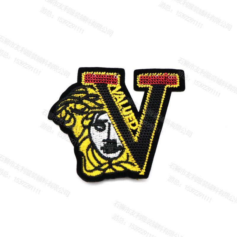 商标源头工厂,石狮友利服装辅料有限公司,主营,特种绣