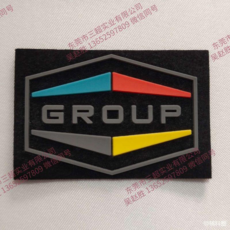 商标源头工厂,硅胶标、超纤植胶标、车线标、冲锋衣标、…