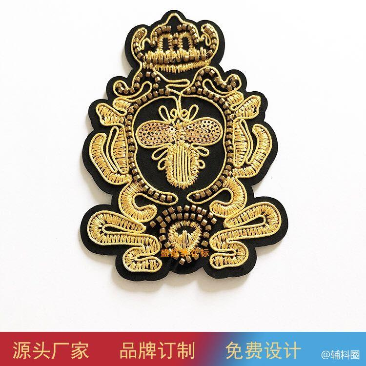盛越中联辅料厂专业生产绣花标,特种绣花标,牙刷绣花标…