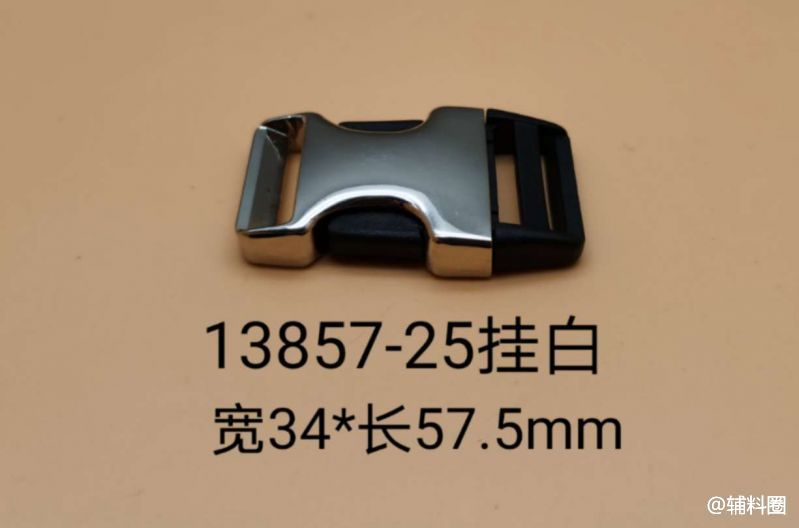 佳隆~五金辅料科技,主要生产五金纽扣,皮带扣,插扣,对
