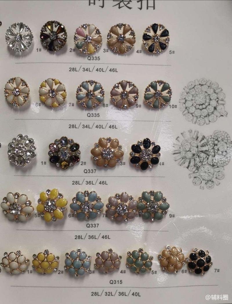 精品金属女装扣,海量现货 一版代发,支持拿版铺货